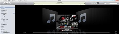 iTunes怎么用 iTunes使用介绍