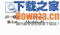 STUIViewModels.dll