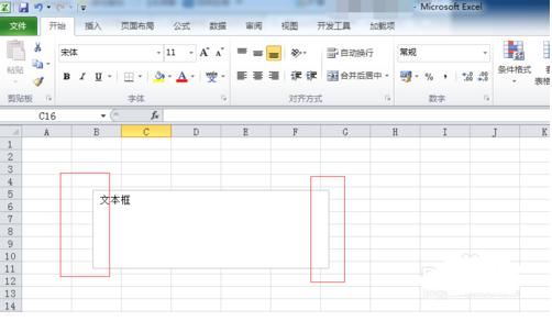 在Excel2010中将文本框与单元格对齐如何操作?