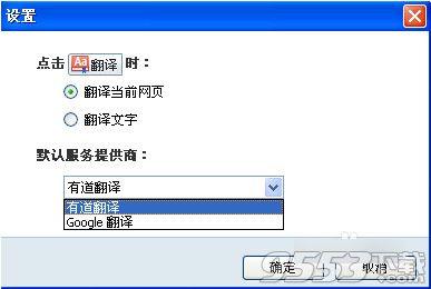 怎么用360浏览器翻译外文网站?