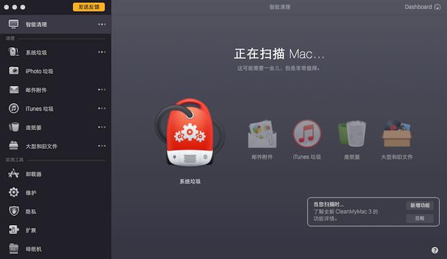 Mac怎么清理磁盘空间?
