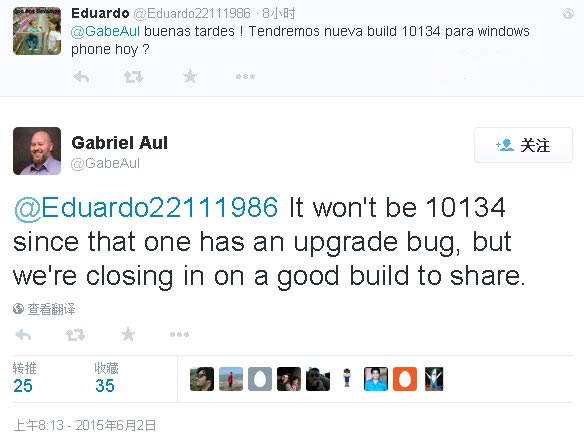 Windows 10手机预览版10134不推送 正开发新版