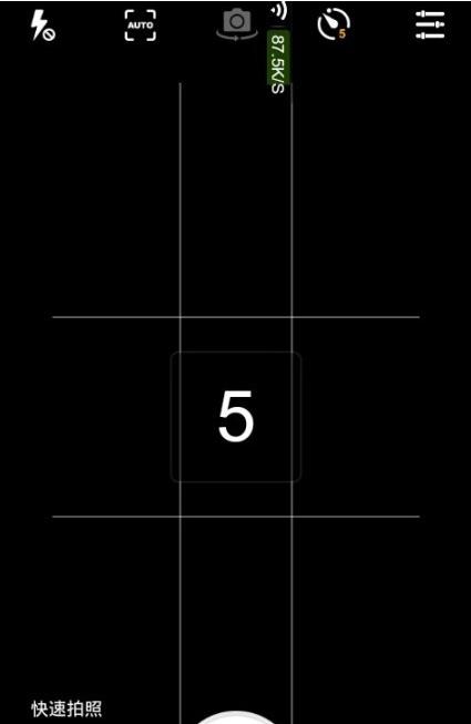 相机360摄像头如何设置?