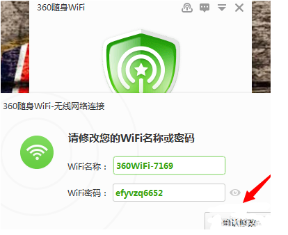 360随身wifi如何安装?