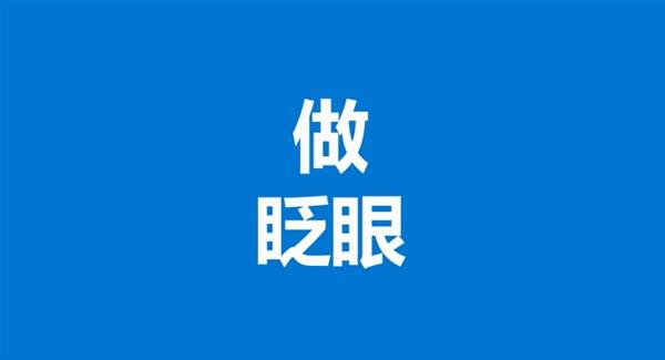 Windows 10中文视频发布 你能看懂吗?