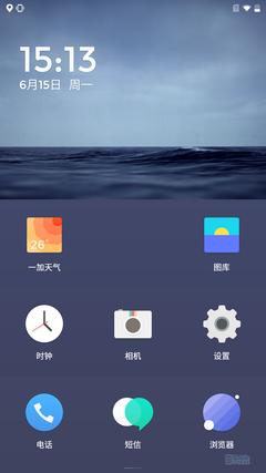 氢OS:界面简洁瘦身成功但体验还是IOS