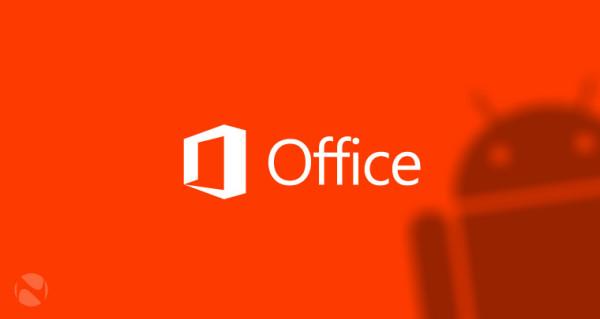微软7月31日停用旧版安卓Outlook应用