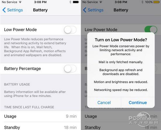 盘点苹果iOS9新功能:新应用层出不穷