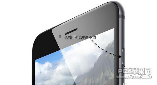 iphone6/6plus死机黑屏 iphone6/6plus死机怎么办