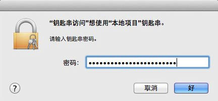 Mac怎么查看wifi密码?