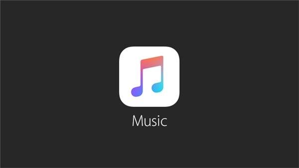 Apple Music每月60元 苹果:大家都会买