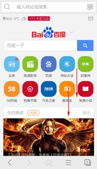手机猎豹浏览器怎么看片?猎豹浏览器看片方法