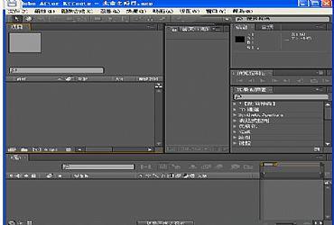 AdobeAECS4绿色中文版下载9.0.1(AdobeAfterEffectsCS4后期特效处理软件)