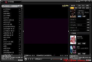 777me奇米影视盒v1.1_奇米影视盒