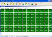 腾云宾馆管理系统V5.26