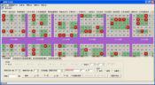 超级大乐透分析预测大师V4.06