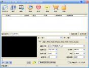 DVD转MP4格式转换器