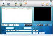 顶峰-DVD音频转换器官方安装版