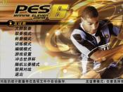实况足球10中文版