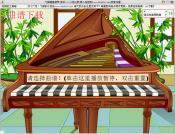 飞鼠键盘钢琴优化版V1.2.19