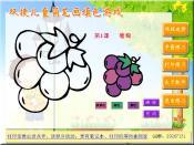 双捷儿童简笔画V1.0