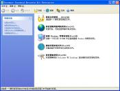 passwarekitenterpriseV10.0Build1772汉化版