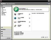 mcafeevirusscan(麦咖啡,迈克菲)v13.11.102简体中文版(3个月免费使用)
