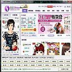 免费QQ秀获取工具2011V1.0(免费男生女生怪异的QQ秀)