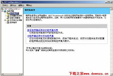 Microsoft.NETFramework