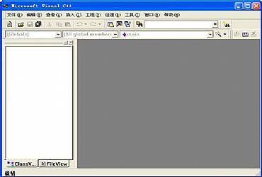vc6.0中文精简版(VisualC++6.0)官方中文版下载