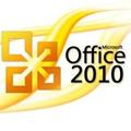 OFFICE2003免费版