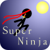 忍者跳跃(S60V5)(精美的图像,丰富的游戏性,身临其境的音乐)