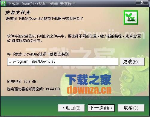 下载家DownJia视频下载器