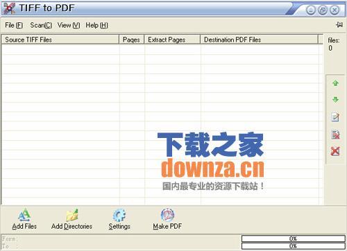 TIFF to PDF(TIFF转PDF)