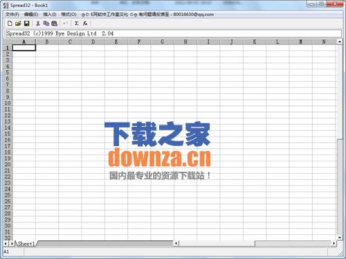 Spread32(世界上最小巧替代Excel软件)