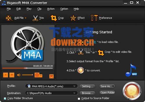 Bigasoft M4A Converter