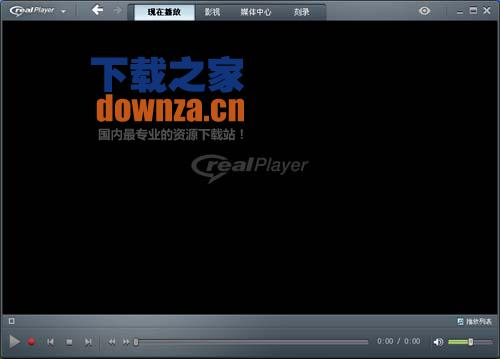 RealPlayer Cloud云播放器