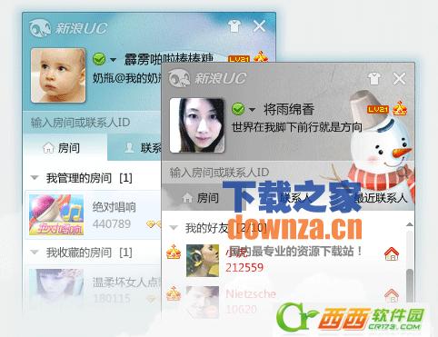 新浪UC蝴蝶版2014 3.2官方正式版截图