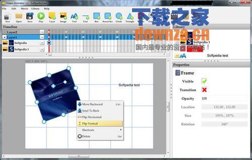 Hippo Animator 动画创建应用程序