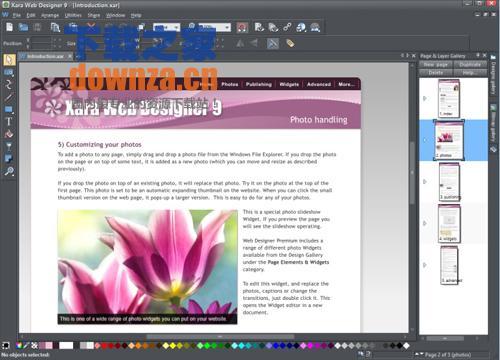 Xara Web Designer (64-bit)  网页制作工具