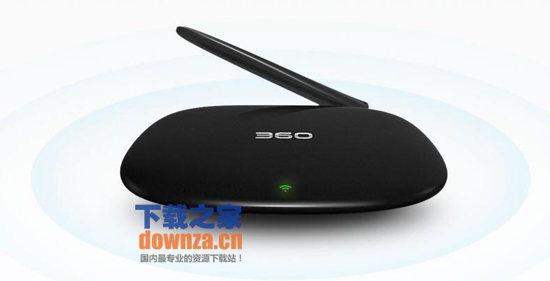 360安全路由器固件 V0.7.7.0 官方正式版