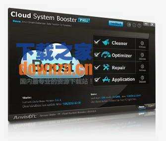 Cloud System Booster(云系统优化工具)