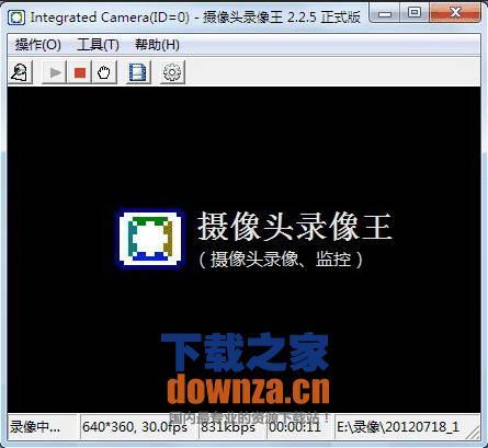 摄像头录像王(Super Webcam Recorder)