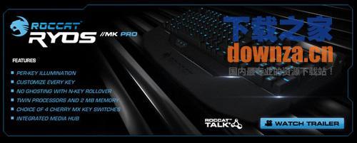冰豹键盘设置软件Roccat Talk