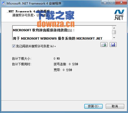 NET Framework截图