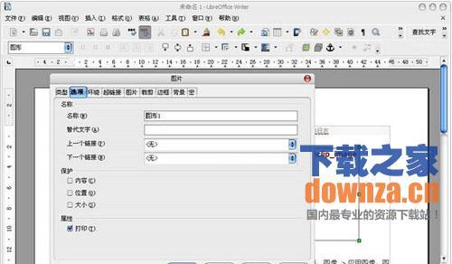 LibreOffice免费Office办公软件下载