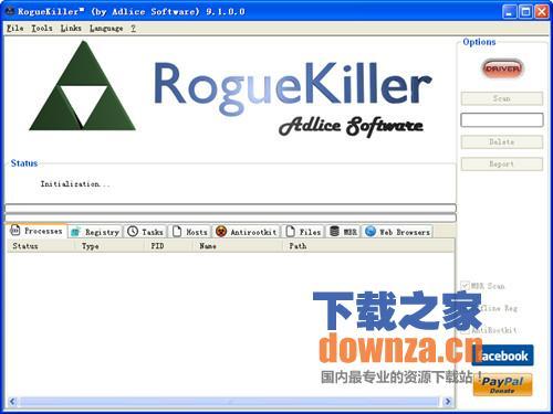 流氓软件清理(RogueKiller)