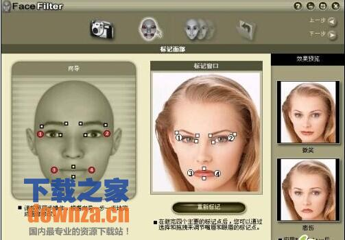 照片救星FaceFilter Studio