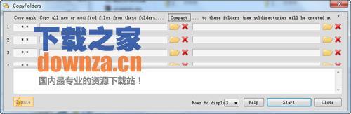 文件夹复制软件(CopyFolders)