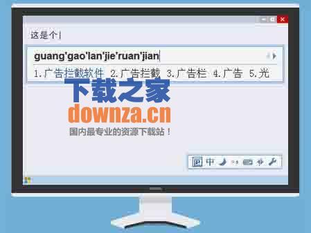 广告屏蔽大师mac版